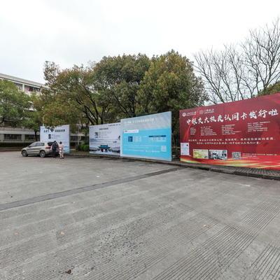上海交通大学VR全景